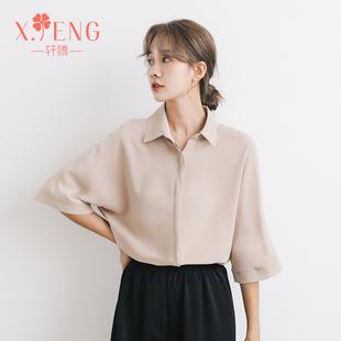 轩腾2019夏中袖职业雪纺衬衫女宽松白衬衣设计感小众上衣