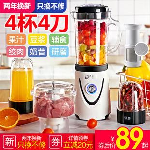 榨汁机家用水果小型全自动果蔬多功能料理搅拌豆浆机打炸果汁机