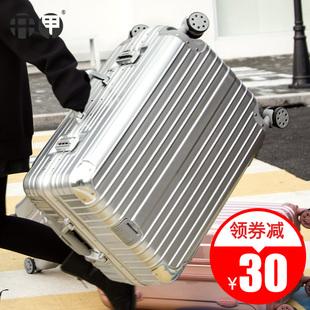行李箱拉杆箱女旅行箱男万向轮24学生26皮箱包20密码28寸箱子