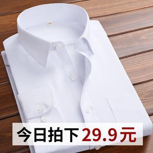 秋季白衬衫男士长袖纯色加绒保暖衬衣寸商务职业衣服