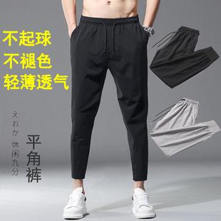 夏季薄款裤子男潮9九分裤男士小脚裤运动裤束脚百搭