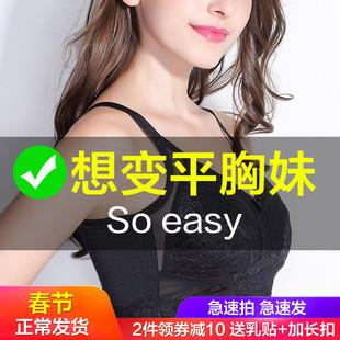内衣女超薄款大胸显小全罩杯文胸罩无钢圈聚拢收副乳大码调整型缩