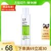 玉泽皮肤屏障修护保湿水柔肤水120ml化妆水爽肤水补水敏感肌适用