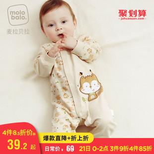 婴儿连体衣春秋冬纯棉保暖长袖爬服男女宝宝哈衣秋装新生幼儿衣服