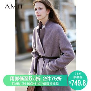Amii极简欧美阿尔巴卡羊驼毛双面呢大衣女2018秋冬新宽松呢子外套