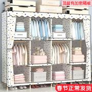布衣柜简易实木组装单人布艺双人儿童大小组合折叠出租屋宿舍塑料