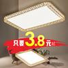 led吸顶灯长方形客厅灯现代简约温馨卧室灯创意房间餐厅灯具灯饰
