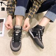 真皮内增高运动鞋女棉鞋冬加绒系带休闲高帮鞋韩国板鞋保暖小个子
