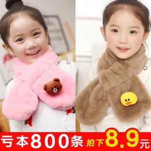 秋冬季儿童围巾男女童宝宝毛绒围脖婴儿加厚保暖小孩围巾