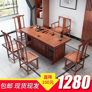 新中式茶桌椅组合功夫茶桌茶台实木简约现代南榆木禅意茶艺泡茶桌