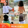 杨梅家童装2020春秋女童洋气韩版T恤儿童宝宝宽松长袖上衣潮