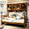 美式衣柜床一体 实木儿童床多功能家具组合床带书架省空间储物床