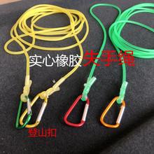 失手绳橡胶实心加粗高弹力拉力钓鱼竿垂钓装备遛鱼神器