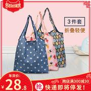 3个装 折叠购物袋便携超市环保袋买菜包大容量手提袋子