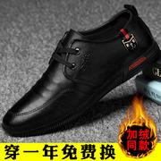 男鞋真皮棉鞋男士商务鞋潮流百搭鞋子冬季加绒保暖皮鞋男