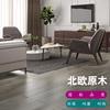 信宏强化复古地板12mm家用防水耐磨北欧美式灰色木地板