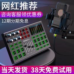 联想TC3声卡唱歌手机专用直播设备全套拉菲娱乐 网红K歌神器话筒一体套装录抖音快手喊麦游戏录音电脑通用变音器