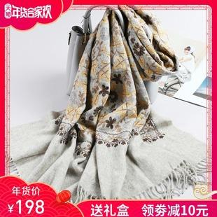 羊毛围巾女冬季刺绣百搭妈妈款秋冬天红色围脖尼泊尔羊绒披肩