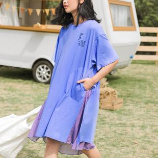 爱蔷薇2019夏季大码拼接条纹雪纺假两件宽松短袖T恤式连衣裙
