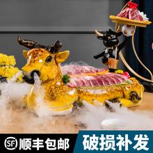 火锅火锅创意餐具特色餐具凯发k8娱乐手机版干冰盘羊肉雪花肥牛造型盘子刺身盘
