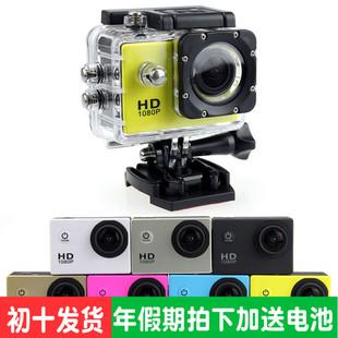 山酷4K高清WIFI运动摄像相机摩托头盔自行车记录仪防潜水航拍DV