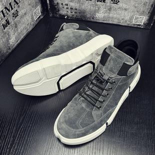 男鞋冬季百搭潮鞋加绒保暖运动鞋子潮流老爹板鞋男士棉鞋