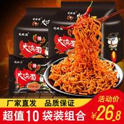 同碗福火鸡面国产方便面超辣干拌面非韩国泡面整箱10袋装特辣拉面