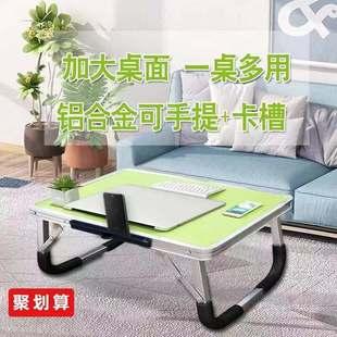 笔记本电脑桌床上书桌可折叠懒人学生宿舍学习小桌子做桌寝室简约