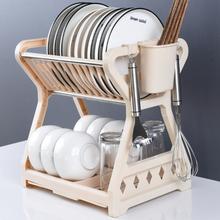 厨房置物架用具晾洗放沥水碗架碗柜碗碟碗筷盘收纳盒双层餐具架