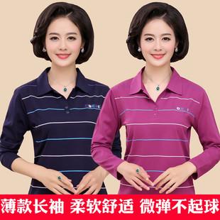 中老年女士棉T恤春季大码妈妈装条纹翻领打底衫薄款长袖上衣