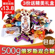 进口俄罗斯混装糖果1斤 混合装多口味 巧克力紫皮年货糖果大