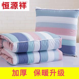 恒源祥全棉抱枕被子两用午睡枕汽车沙发床头靠垫办公室靠枕加厚冬