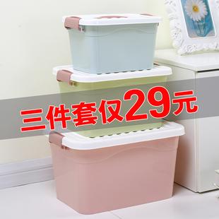 收纳箱衣服玩具整理箱塑料有盖家用衣物储物盒子特大号三件套