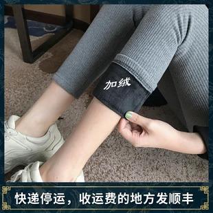 2018秋冬加绒加厚螺纹打底裤女外穿小脚裤子高腰紧身长裤