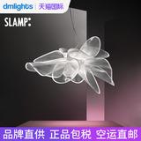查看精选Slamp意大利设计师灯具进口创意朦胧轻奢水晶客厅餐厅卧室LED吊灯最新价格