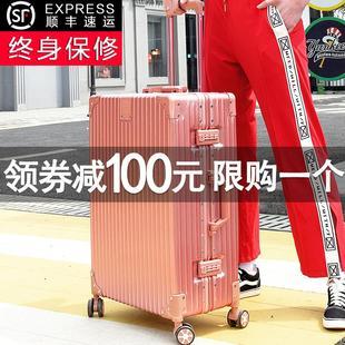 铝框拉杆箱密码行李箱男女旅行箱万向轮20皮箱子2426学生28寸