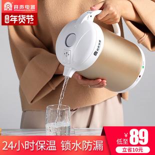 容声电热烧水热水壶家用304不锈钢自动断电恒温保温一体壶开水壶