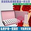 美容院私密套装女私处紧致护理凝胶精华素女性阴道卵巢保养套盒