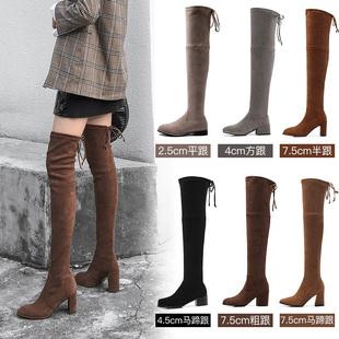 sw5050过膝长靴女秋冬季不掉筒高跟灰色粗跟瘦腿弹力长筒靴子大码