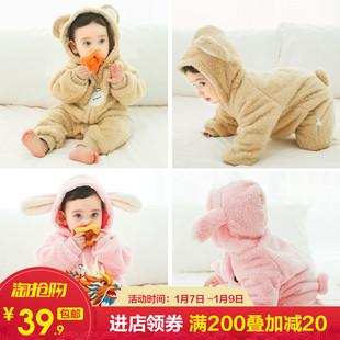 婴儿连体衣服秋冬装加厚新生男宝宝女羊羔绒爬行服冬季幼儿Y1053
