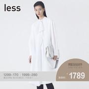 商场less2019年秋季立领长袖长款连衣裙女2J