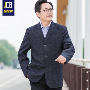 中老年西装 男秋季中年男西装外套50-60岁爸爸装薄款上衣