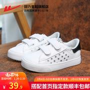 回力童鞋儿童帆布鞋男童板鞋女童运动鞋魔术贴小白鞋白球鞋