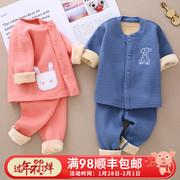 婴儿保暖内衣 纯棉宝宝加绒套装冬季0-1岁儿童秋衣秋裤加厚秋冬款