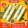 茉莉花茶2018新茶 浓香型茉莉绿茶 特级茉莉花茶叶四川花毛峰250g