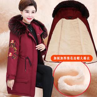 妈妈冬装外套中老年人棉衣加绒加厚款中年女冬棉袄加肥加大码棉服