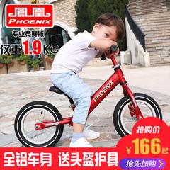 凤凰儿童平衡车滑步车2-3-6岁宝宝溜溜车双轮无脚踏小孩滑行车