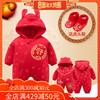 婴儿拜年服连体衣秋冬装女宝宝满月服加厚新生儿新年装中国风唐装