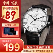 上海手表男女情侣手表一对学生国产品牌皮带日历氚气石英手表
