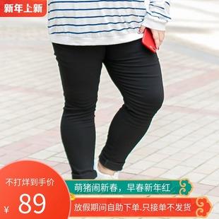 可俪轩大码女装胖mm下装糖果色百搭弹力铅笔小脚打底裤6697